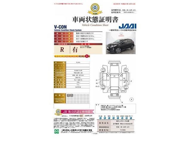 RS・ホンダセンシング メモリナビ リアカメラ ETC セン(18枚目)