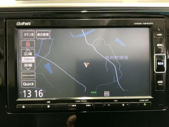 13G・Fパッケージ コンフォートエディション メモリーナビ(3枚目)