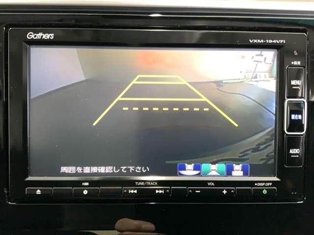 13G・Fパッケージ コンフォートエディション メモリーナビ(4枚目)