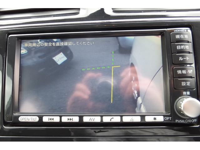 日産 セレナ ハイウェイスター Jパッケージ HDDナビTV S・Bカメラ
