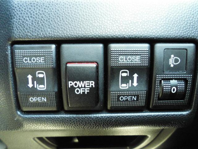 20C-スカイアクティブ メモリーナビ ETC 両側電動ドア(13枚目)
