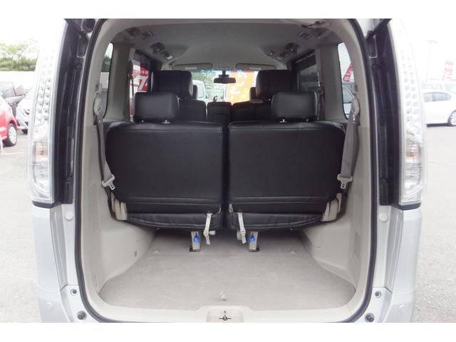 20G アドバンスドセーフティパッケージ 4WD 純正SDナビ フルセグTV アラウンドビューモニター ETC 両側電動 シートカバー(9枚目)