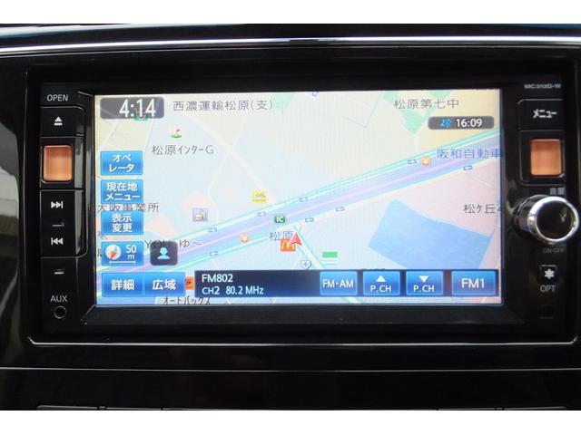 20G アドバンスドセーフティパッケージ 4WD 純正SDナビ フルセグTV アラウンドビューモニター ETC 両側電動 シートカバー(12枚目)