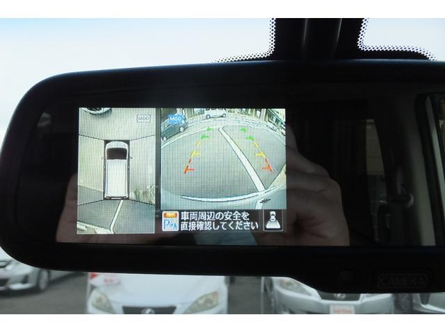 20G アドバンスドセーフティパッケージ 4WD 純正SDナビ フルセグTV アラウンドビューモニター ETC 両側電動 シートカバー(13枚目)