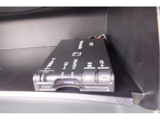 20G アドバンスドセーフティパッケージ 4WD 純正SDナビ フルセグTV アラウンドビューモニター ETC 両側電動 シートカバー(14枚目)