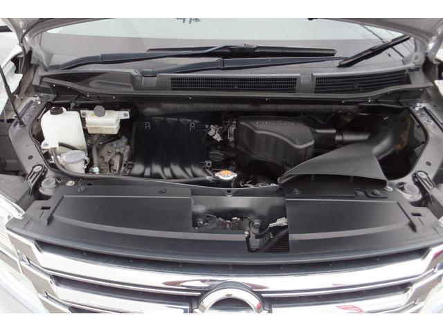 20G アドバンスドセーフティパッケージ 4WD 純正SDナビ フルセグTV アラウンドビューモニター ETC 両側電動 シートカバー(19枚目)