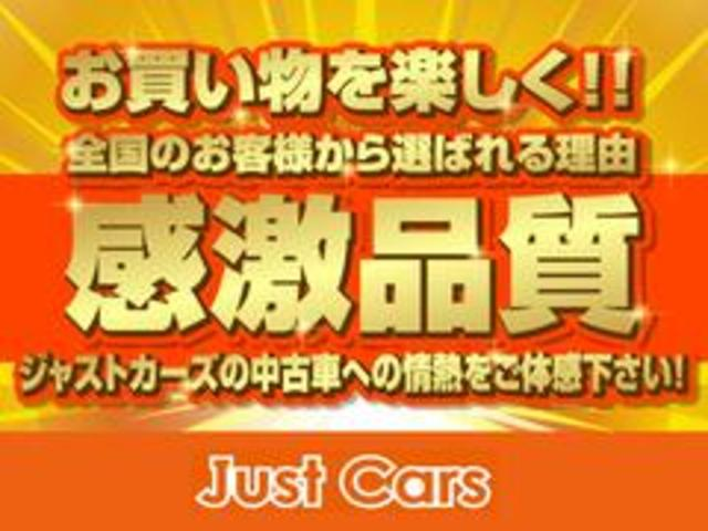 G 純正SDナビTV Bカメラ ETC(2枚目)
