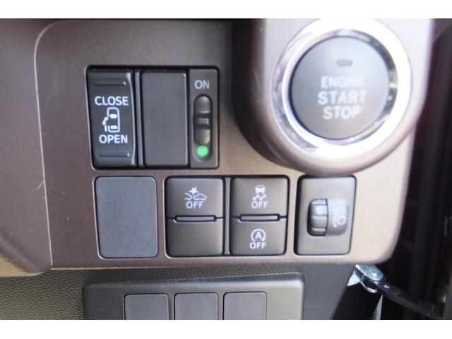 X S 純正SDナビTV Bカメラ ETC Bluetooth パワースライド トヨタセーフティセンス(15枚目)