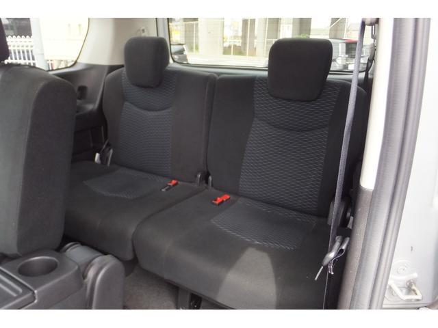 20X S-ハイブリッド アンシャンテ助手席スライドアップシート メモリーナビ バックモニター コーナーセンサー 両側電動 エマージェンシーブレーキ(8枚目)