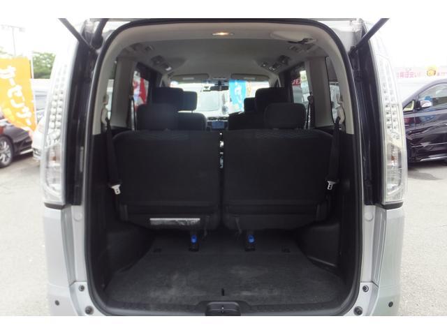 20X S-ハイブリッド アンシャンテ助手席スライドアップシート メモリーナビ バックモニター コーナーセンサー 両側電動 エマージェンシーブレーキ(9枚目)