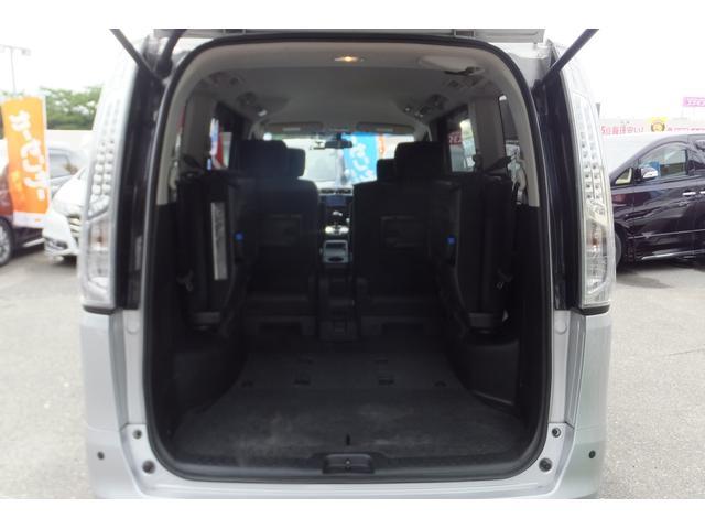 20X S-ハイブリッド アンシャンテ助手席スライドアップシート メモリーナビ バックモニター コーナーセンサー 両側電動 エマージェンシーブレーキ(10枚目)