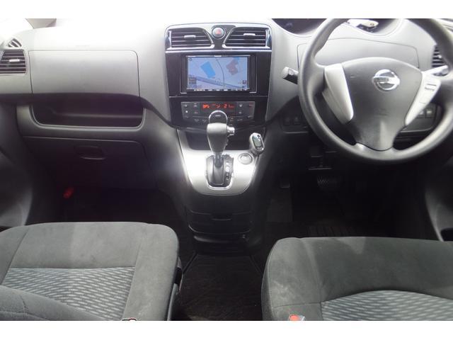 20X S-ハイブリッド アンシャンテ助手席スライドアップシート メモリーナビ バックモニター コーナーセンサー 両側電動 エマージェンシーブレーキ(11枚目)