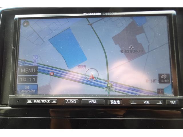 20X S-ハイブリッド アンシャンテ助手席スライドアップシート メモリーナビ バックモニター コーナーセンサー 両側電動 エマージェンシーブレーキ(12枚目)