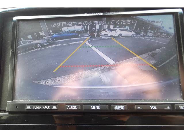 20X S-ハイブリッド アンシャンテ助手席スライドアップシート メモリーナビ バックモニター コーナーセンサー 両側電動 エマージェンシーブレーキ(13枚目)