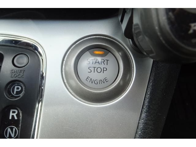 20X S-ハイブリッド アンシャンテ助手席スライドアップシート メモリーナビ バックモニター コーナーセンサー 両側電動 エマージェンシーブレーキ(15枚目)