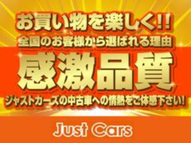 240X BIG-Xナビ フルセグTV DVD再生 フリップダウンモニター Bカメラ 両側電動 ETC 社外アルミ 後期(2枚目)