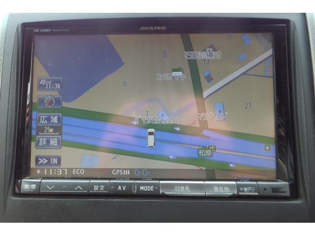 240X BIG-Xナビ フルセグTV DVD再生 フリップダウンモニター Bカメラ 両側電動 ETC 社外アルミ 後期(12枚目)