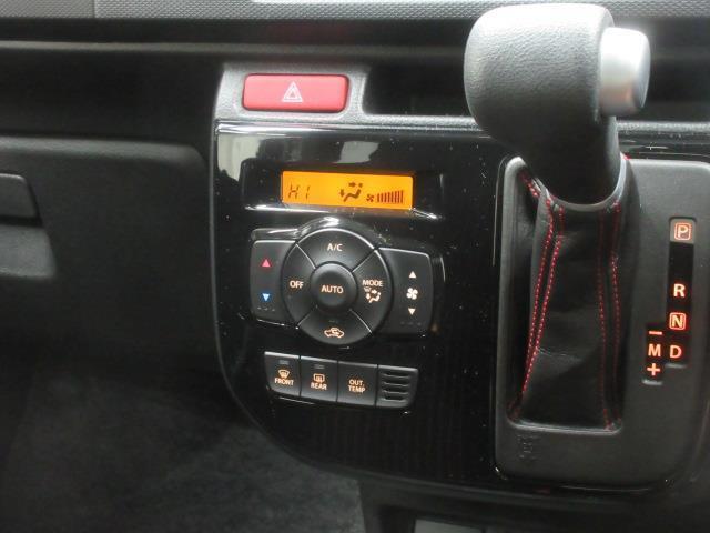 「スズキ」「アルトターボRS」「軽自動車」「和歌山県」の中古車12