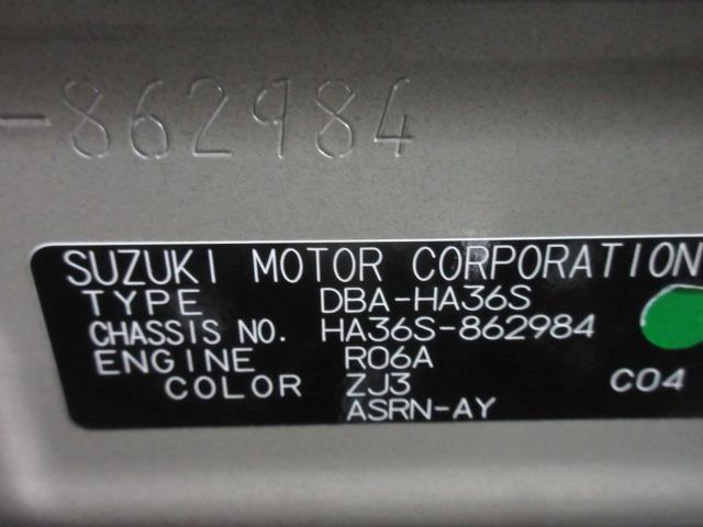 「スズキ」「アルトターボRS」「軽自動車」「和歌山県」の中古車20