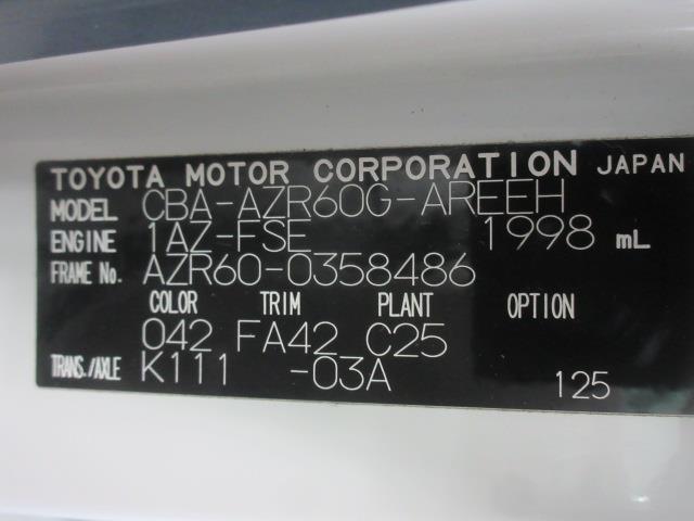 「トヨタ」「ノア」「ミニバン・ワンボックス」「和歌山県」の中古車19