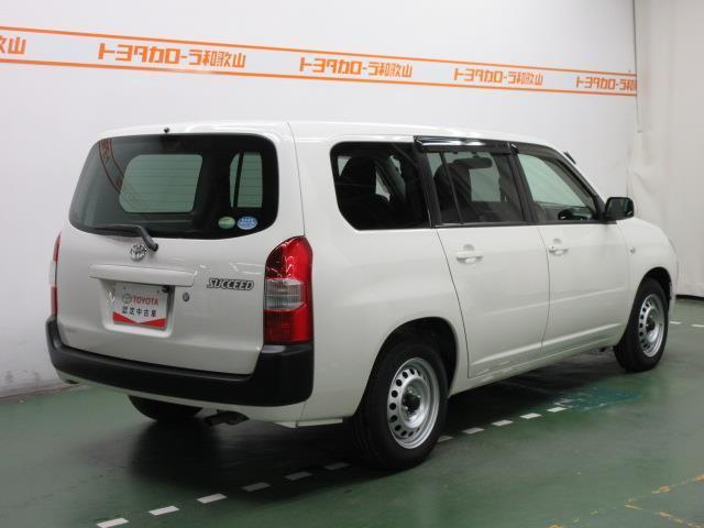 「トヨタ」「サクシード」「ステーションワゴン」「和歌山県」の中古車4