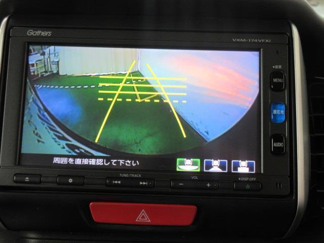 「ホンダ」「N-BOXカスタム」「コンパクトカー」「和歌山県」の中古車12