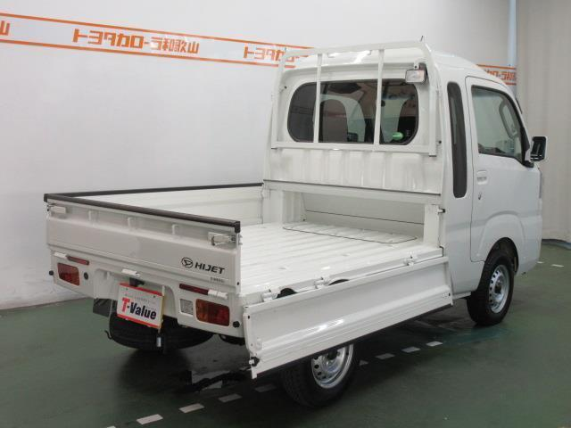 「ダイハツ」「ハイゼットトラック」「トラック」「和歌山県」の中古車8