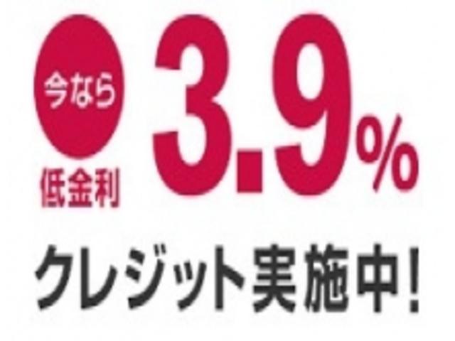 アウディ アウディ A4 1.8TFSI ローン金利3.9%実施