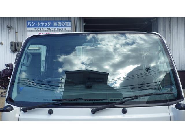 「マツダ」「タイタントラック」「トラック」「兵庫県」の中古車10