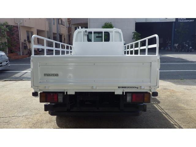 「マツダ」「タイタントラック」「トラック」「兵庫県」の中古車24