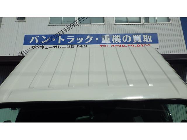 「マツダ」「タイタントラック」「トラック」「兵庫県」の中古車57