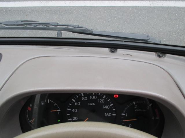 「その他」「デュトロ」「トラック」「兵庫県」の中古車65