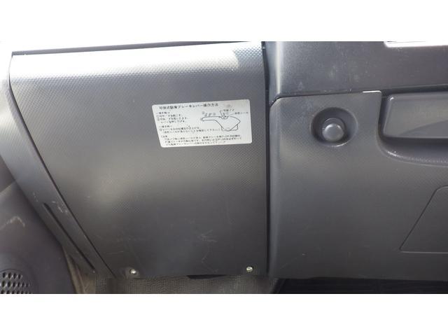 「マツダ」「タイタントラック」「トラック」「兵庫県」の中古車63
