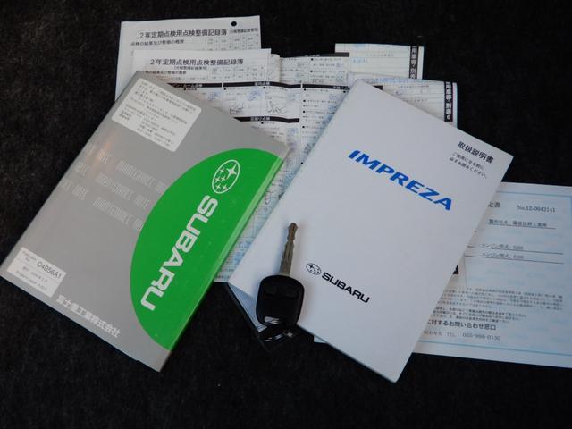 スバル インプレッサ WRX BBSアルミ 1年保証付き Tベルト交換渡し