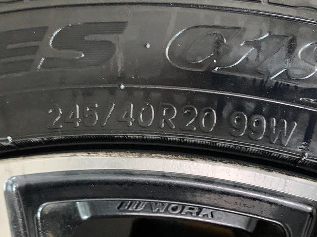 タイヤ4本共十分溝あります!!