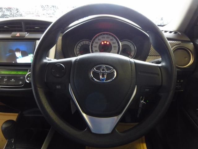 トヨタ カローラフィールダー 1.5G