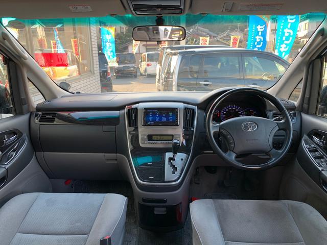 「トヨタ」「アルファード」「ミニバン・ワンボックス」「京都府」の中古車7
