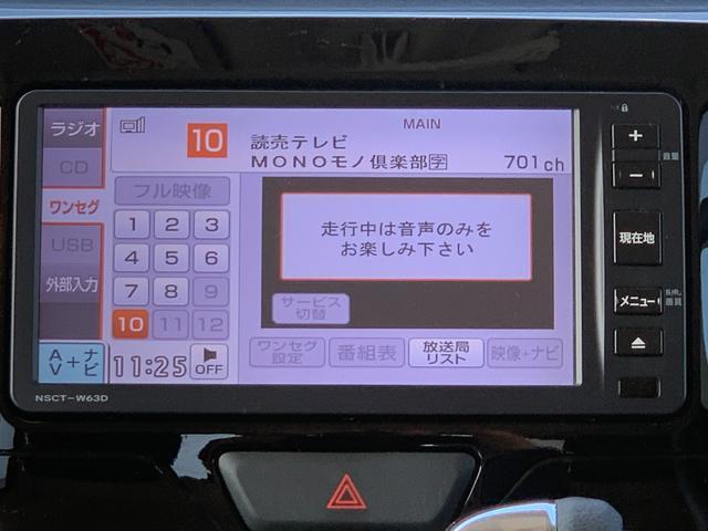 「ダイハツ」「タント」「コンパクトカー」「京都府」の中古車11