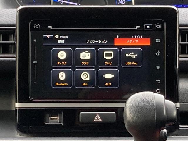 ハイブリッドFZ 禁煙車 ユーザー買取車 純正MOPナビ フルセグ bluetooth ETC USB連携 全方位モニター ステリモ オートエアコン オートライト ドラレコ 電格ウインカーミラー 助手席アンダーボックス(11枚目)