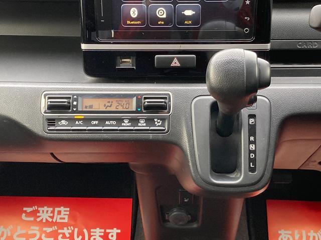 ハイブリッドFZ 禁煙車 ユーザー買取車 純正MOPナビ フルセグ bluetooth ETC USB連携 全方位モニター ステリモ オートエアコン オートライト ドラレコ 電格ウインカーミラー 助手席アンダーボックス(12枚目)