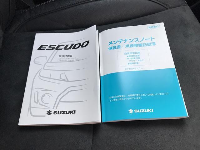 「スズキ」「エスクード」「SUV・クロカン」「京都府」の中古車33