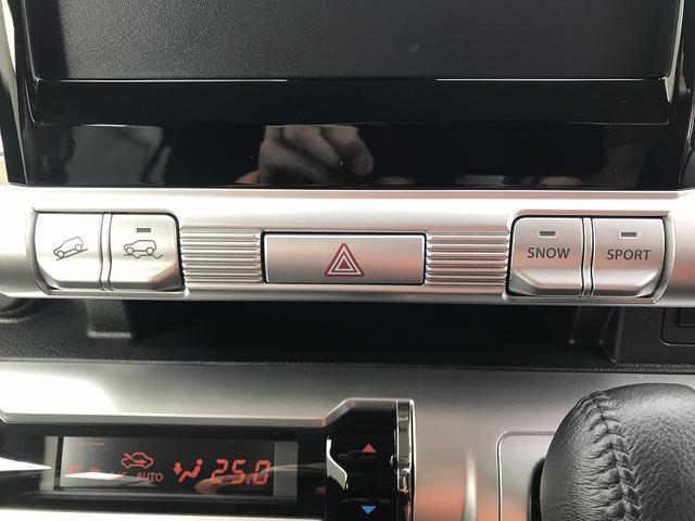 「スズキ」「クロスビー」「SUV・クロカン」「京都府」の中古車8