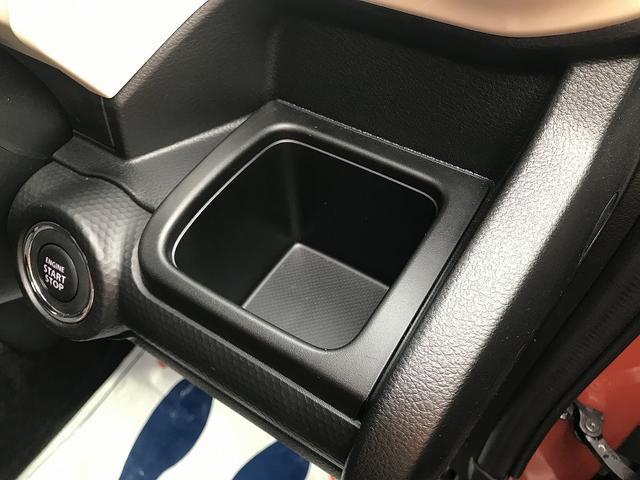 「スズキ」「クロスビー」「SUV・クロカン」「京都府」の中古車20