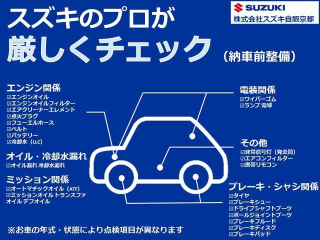 「スズキ」「クロスビー」「SUV・クロカン」「京都府」の中古車40