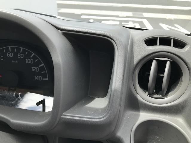 「スズキ」「エブリイ」「コンパクトカー」「京都府」の中古車10