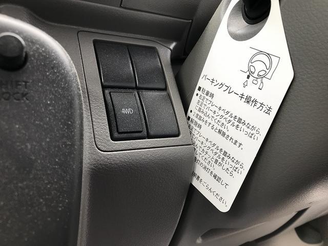 「スズキ」「エブリイ」「コンパクトカー」「京都府」の中古車13