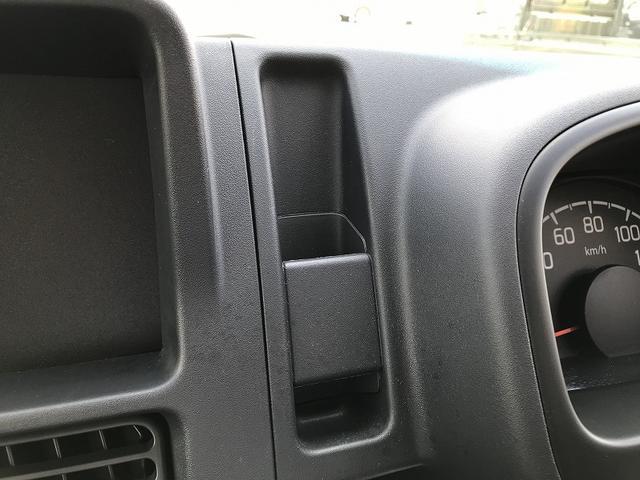 「スズキ」「キャリイトラック」「トラック」「京都府」の中古車15