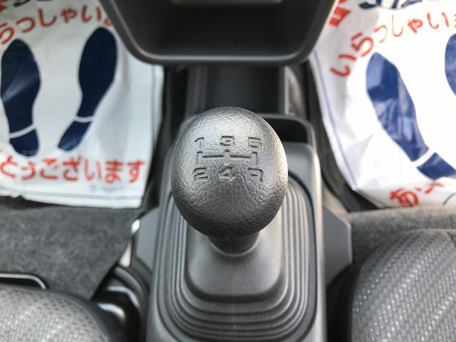 「スズキ」「キャリイトラック」「トラック」「京都府」の中古車17