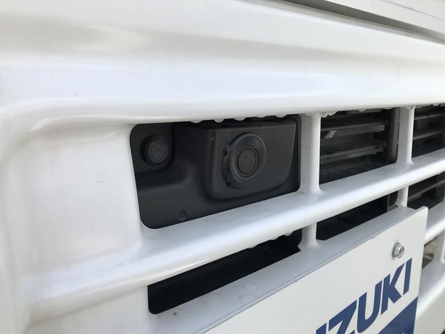 「スズキ」「キャリイトラック」「トラック」「京都府」の中古車31