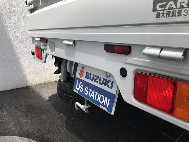 「スズキ」「キャリイトラック」「トラック」「京都府」の中古車32